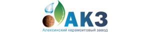 Алексинский Керамзитовый Завод